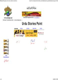 Muhammad bin qasim, novel, stories, urdu stories, urdu story