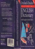 Oxford-Duden Pictorial English Dictionary with English-Arabic Index
