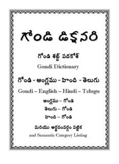 Gondi - English - Telugu - Hindi Dictionary