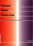 25.Thinking Arabic Translation A Course in Translation Method Arabic to English.pdf