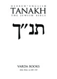 Hebrew-English Tanakh: The Jewish Bible - Holy Language Institute