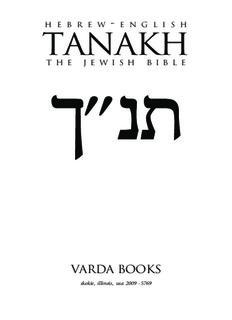 Hebrew-English Tanakh: The Jewish Bible - Holy Language Institute