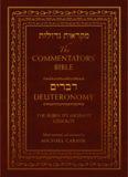 The Commentators' Bible: Deuteronomy: The Rubin JPS Miqra'ot Gedolot