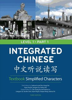 Integrated Chinese: Simplified Characters, Level 1, Part 1 - Ai Wang