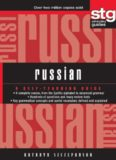 Russian: A Self-Teaching Guide (Wiley Self-Teaching Guides)