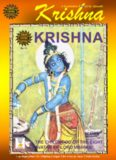 Lost Pages from The Original Unique First issue of Amar Chitra Katha
