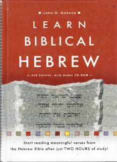 Learn Biblical Hebrew