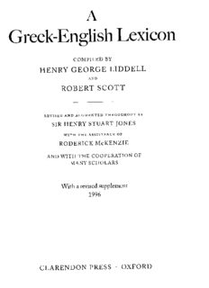 A Greek-English Lexicon, Ninth Edition with a Revised Supplement