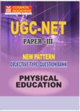 ugc net physical education paper