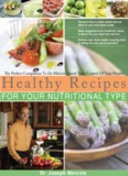 """Healthy Recipes for your Nutritional Type """" eBook!"""