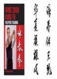 Wing Chun Kung Fu Weapons Training