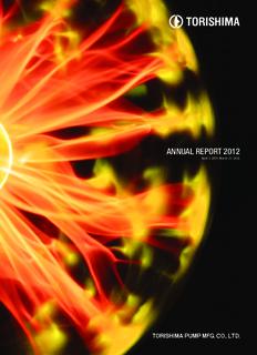 Annual Report 2012 [PDF] (2.7MB) - Torishima Pump