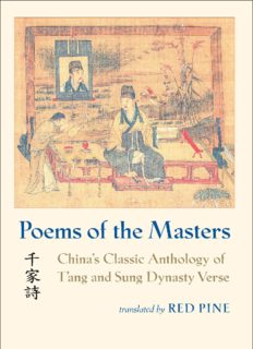 Poems of the Masters: China's Classic Anthology of T'ang and Sung Dynasty Verse = Qian Jia Shi