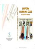 Uniform Plumbing Code of Abu Dhabi Emirate - EAD