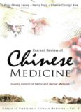 Current Review of Chinese Medicine: Quality Control of Herbs And Herbal Material (Annals of Traditional Chinese Medicine)