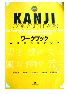 Genki Plus. Kanji Look and Learn. Workbook