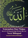 Terjemahan Dan Makna Surat 02 Al-Baqarah (Sapi Betina) The Cow Versi Bilingual