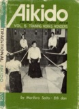 Page 1 Page 2 Page 3 @ 1976 by Morihiro Saito ISBN : 0—87040—372一9 MINATO RESEARCH ...