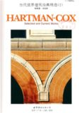 Hartman-Cox  Selected and Current Works