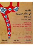 Al-Kitaab fii Ta`allum al-`Arabiyya: A Textbook for Arabic