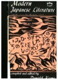 Modern Japanese Literature: From 1868 to the Present Day. An anthology