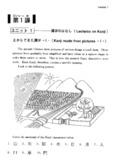Basic Kanji Book.pdf