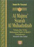 Al Majmu' Syarah Al Muhadzdzab 5