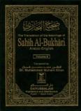 Kalamullah.Com | Sahih al-Bukhari Vol. 8 - Ahadith 5970-6860